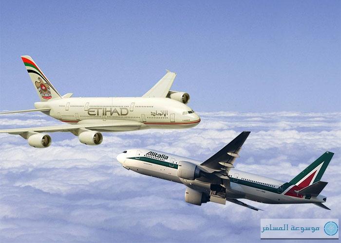 طيران الاتحاد يستحوذ على 49% من أليطاليا للطيران
