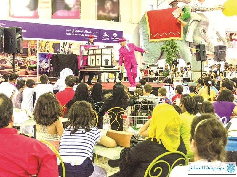 عيد-قطر