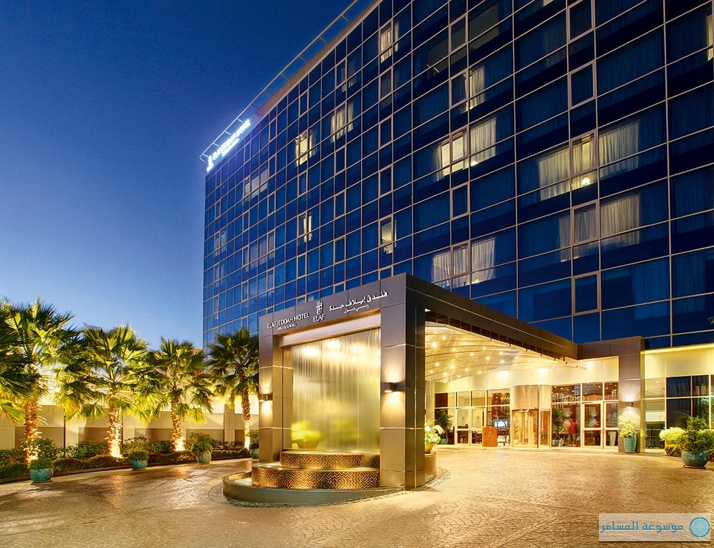 فندق إيلاف رِد سي مول بالسعودية
