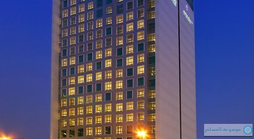 فندق بارك ريجز دبي