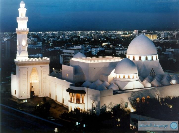 مسجد الملك سعود بجدة