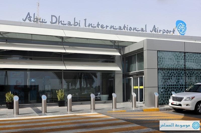 19% نمو حركة الركاب بمطار أبوظبي الدولي في النصف الأول من 2014