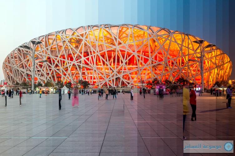 ملعب-بكين-الوطني