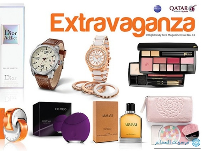 qatarairways-duty-free