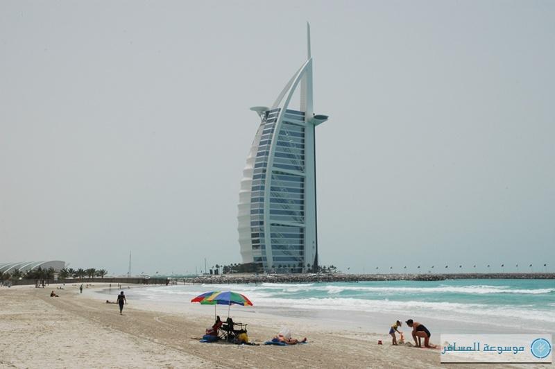 شاطئ الجميرا