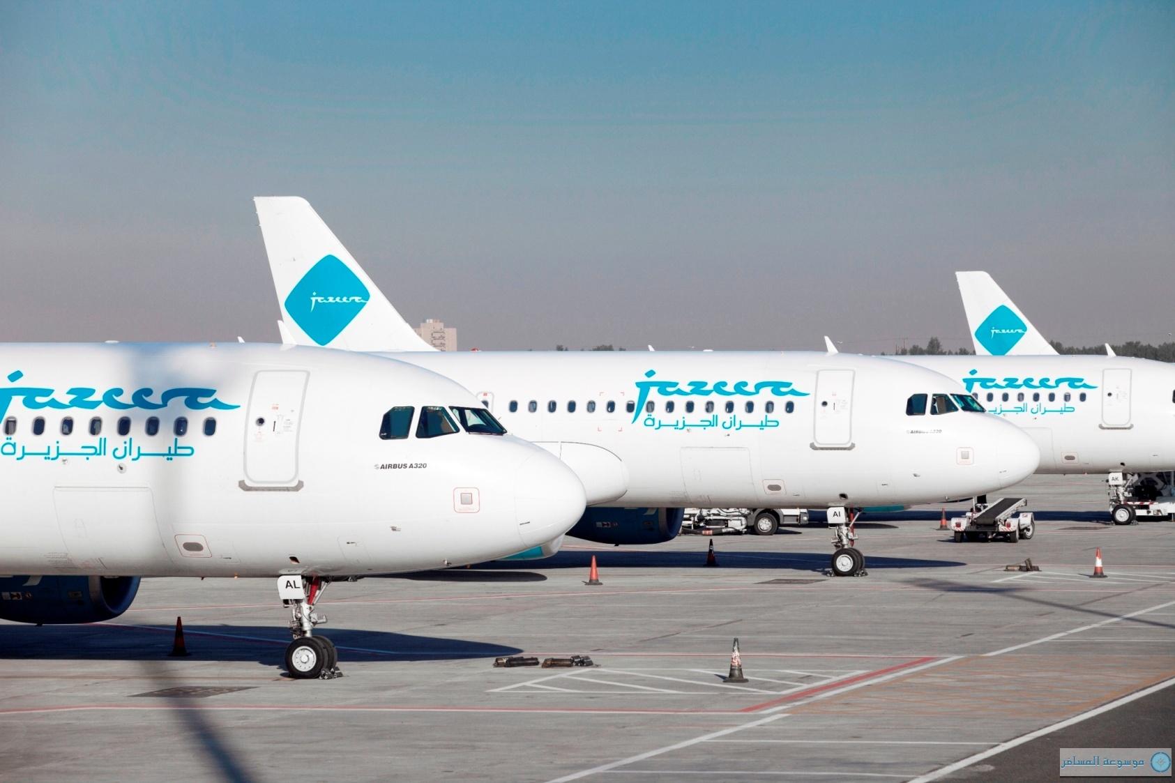 Jazeera Airways fleet طائرات طيران الجزيرة