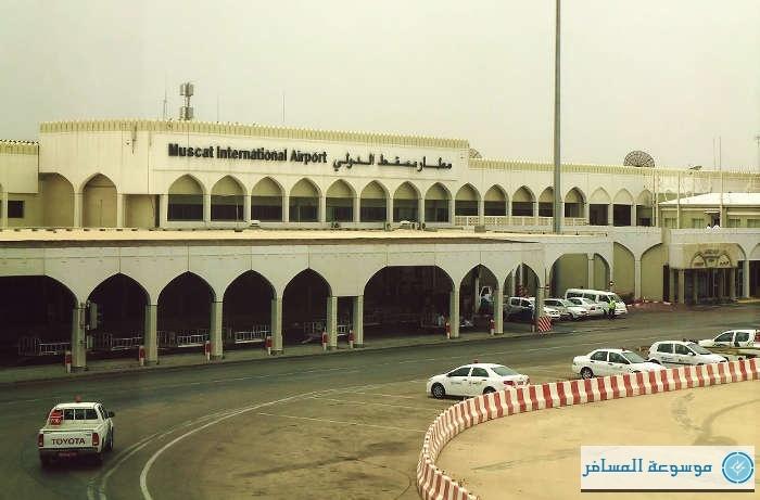 Muscat-International-Airport