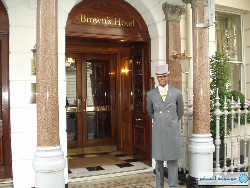 فندق براونز