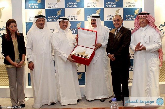 اتفاقية طيران الخليج و الطيار للسفر