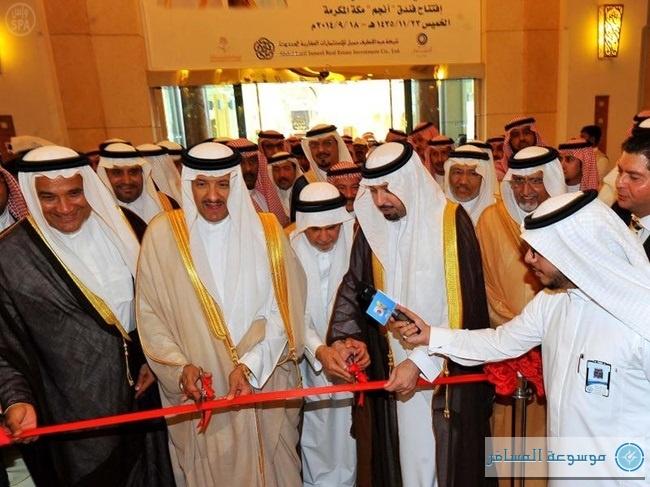 افتتاح المرحلة الأولى من مشاريع تطوير منطقة جبل الكعبة بمكة المكرمة