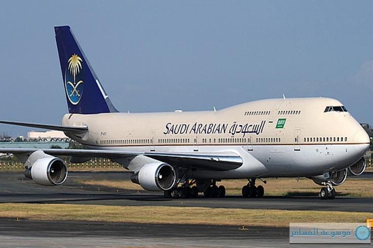 الخطوط-السعودية1