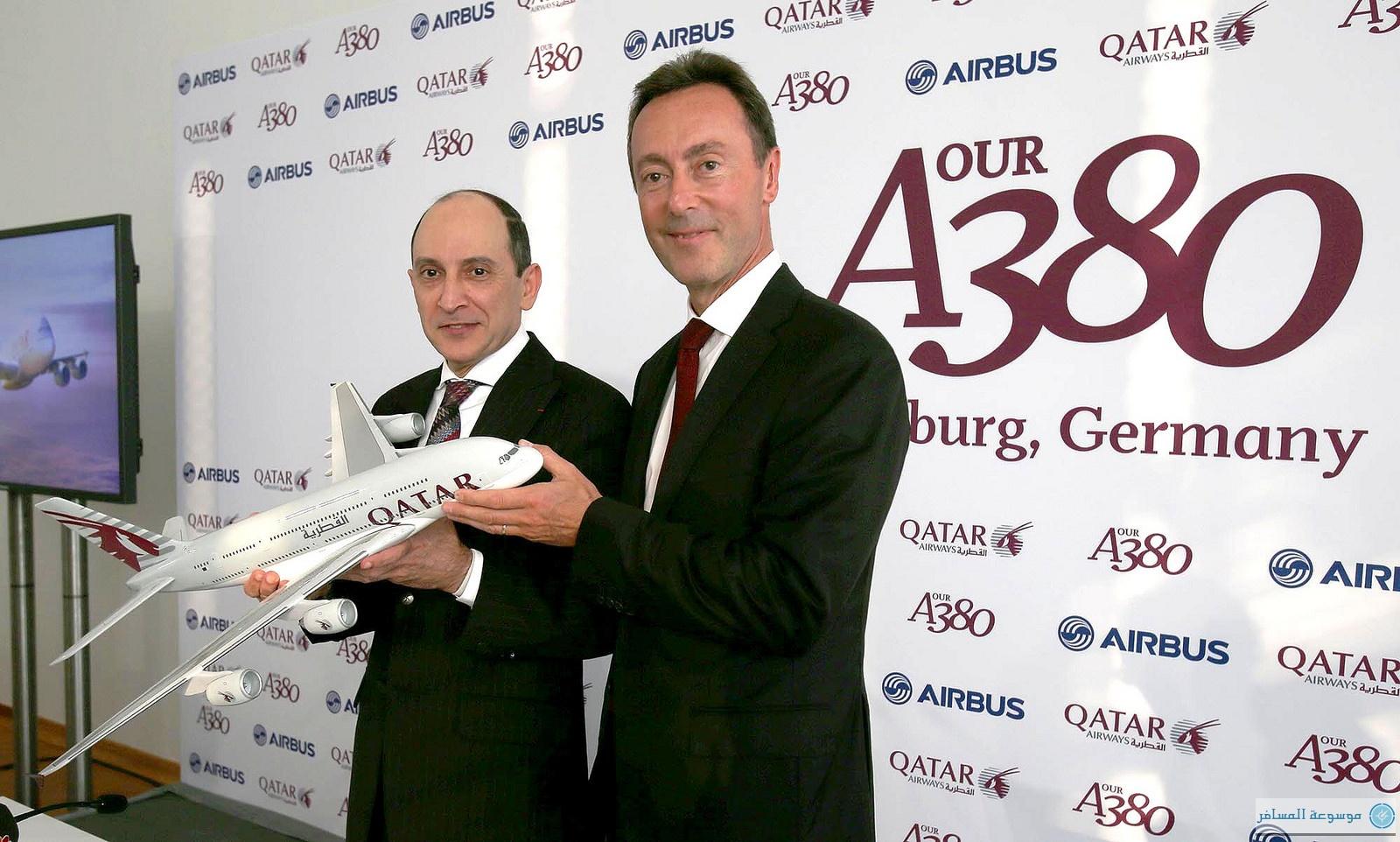 الخطوط القطرية تتسلم إيرباص A380