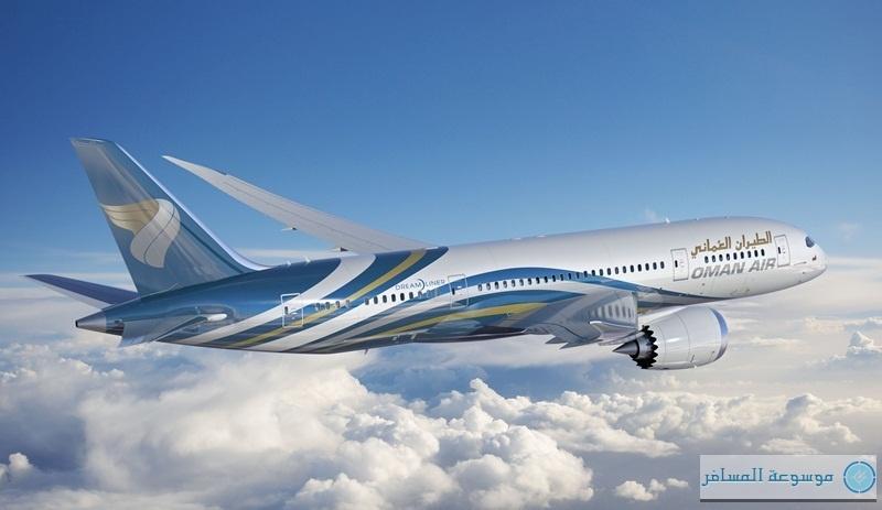 الطيران العماني