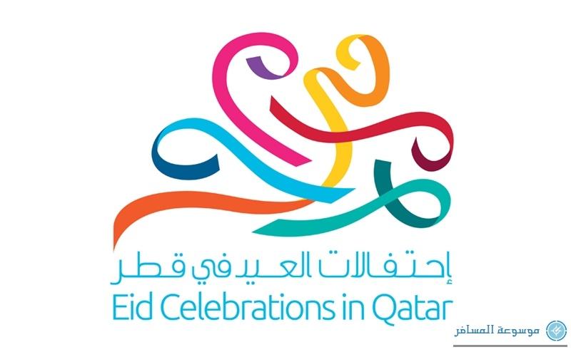 العيد في قطر