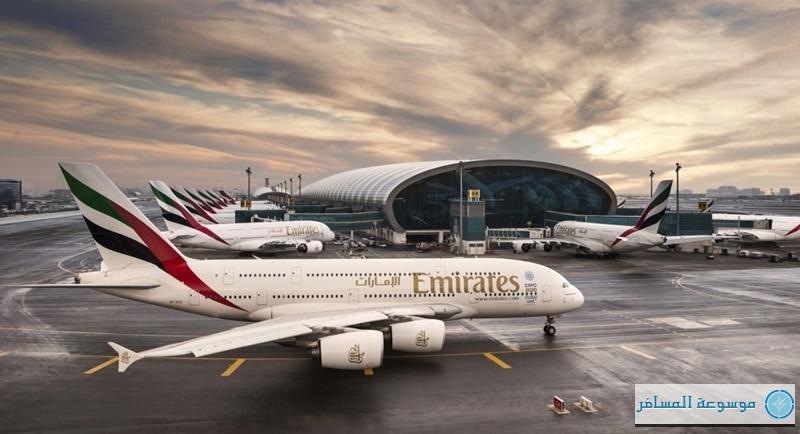 طيران-الإمارات