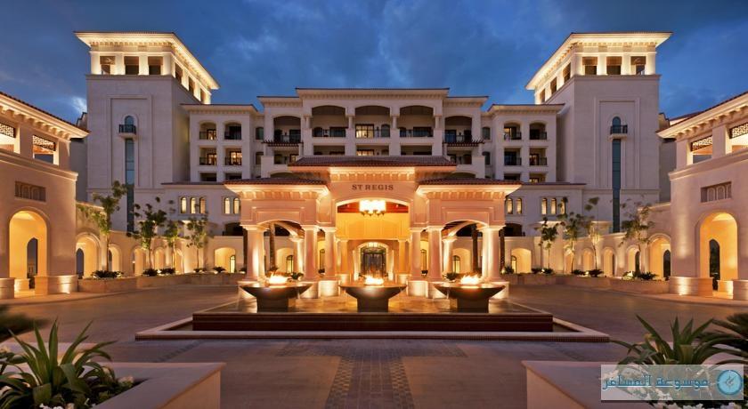 فندق سانت ريجس جزيرة السعديات