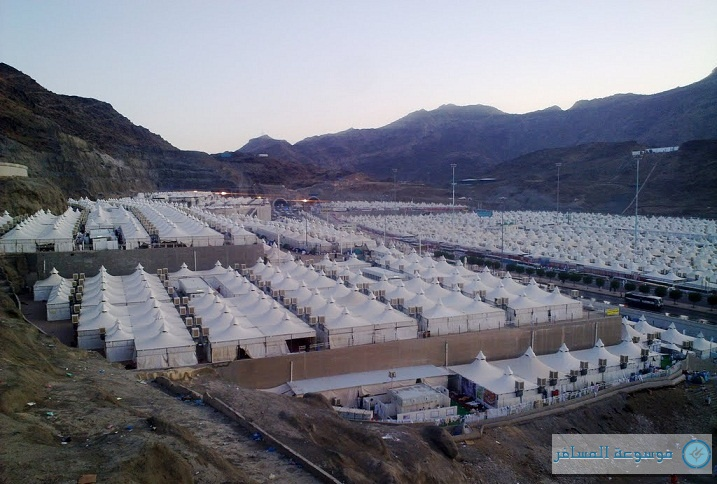 مخيمات الحج