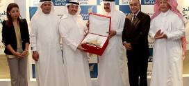 """""""الطيار للسفر"""" الوكيل الحصري لطيران الخليج في جميع أنحاء السعودية"""