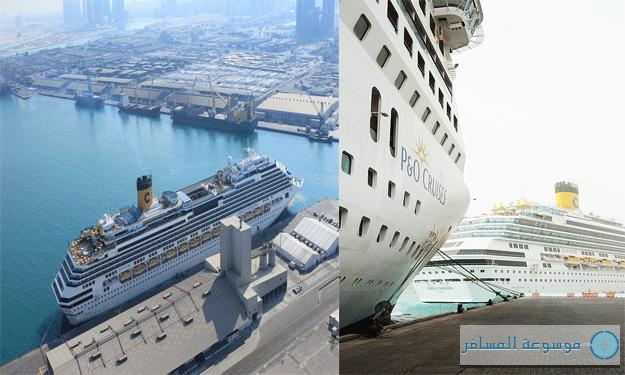 أبوظبي للسفن السياحية