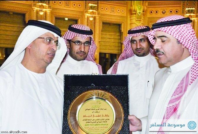 إعلاميو الرياض» يلتقون بوفد قافلة الإعلام السياحي الخليجي