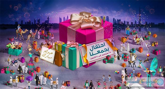 العيد-في-دبي