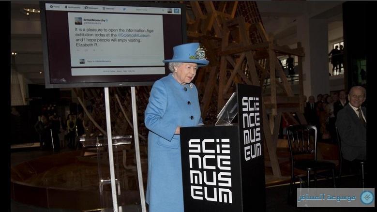 أول تغريدة للملكة إيزابيث