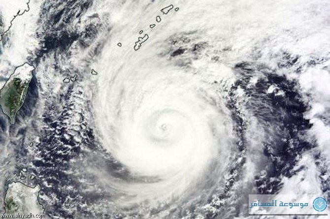 سفارة المملكة في طوكيو تحذر المسافرين من الإعصار «فونجفونج»