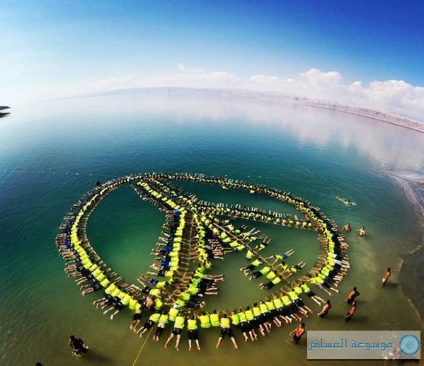 فنادق في البحر الميت الأردن ، أكبر شارة سلام في العالم غينيس (4)