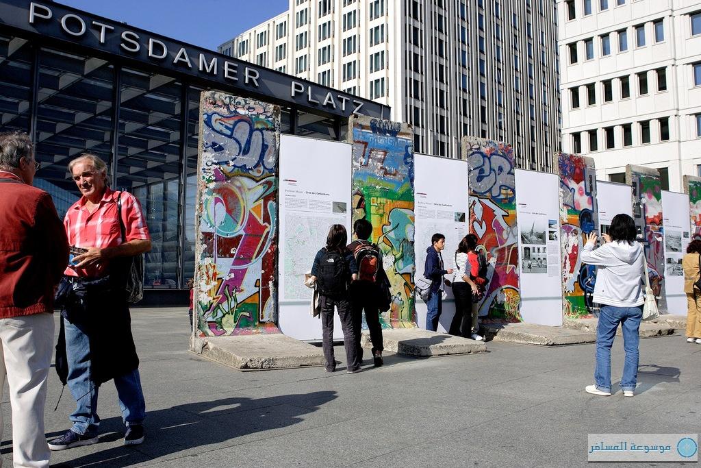 جزء من جدار برلين ألمانيا