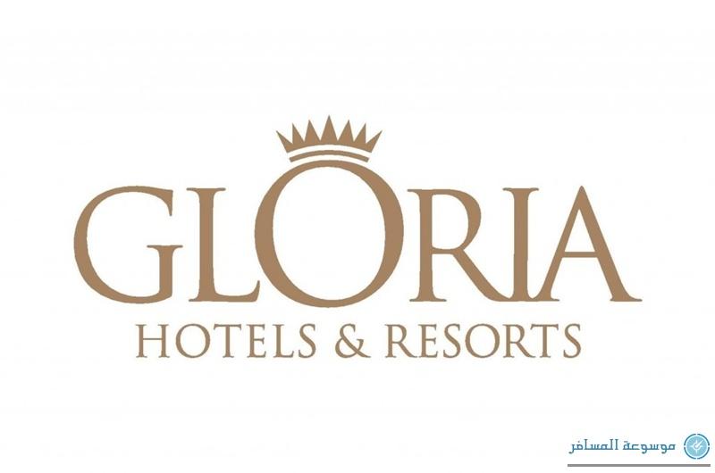 فندق جلوريا إن – الرياض