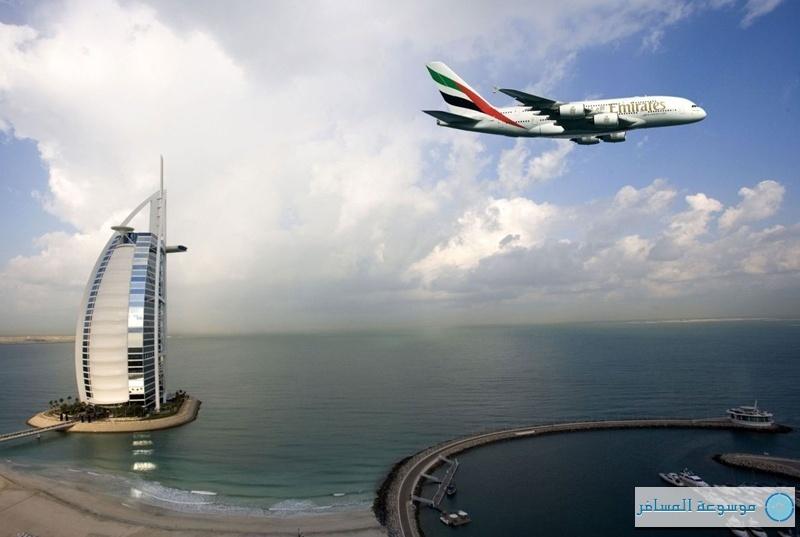 الإمارات تعلن تنظيم قمة «أنظمة النقل الجوي المستقبلية» في دبي يناير المقبل