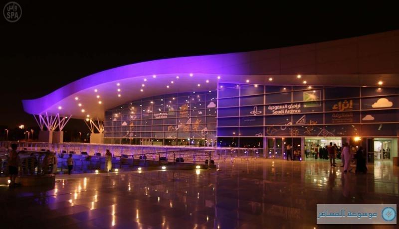 مركز الرياض للمعارض والمؤتمرات