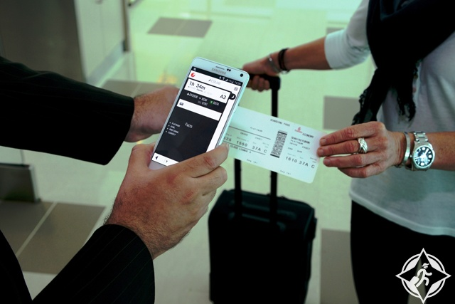 تطبيق مدير الرحلة طيران الإمارات 2