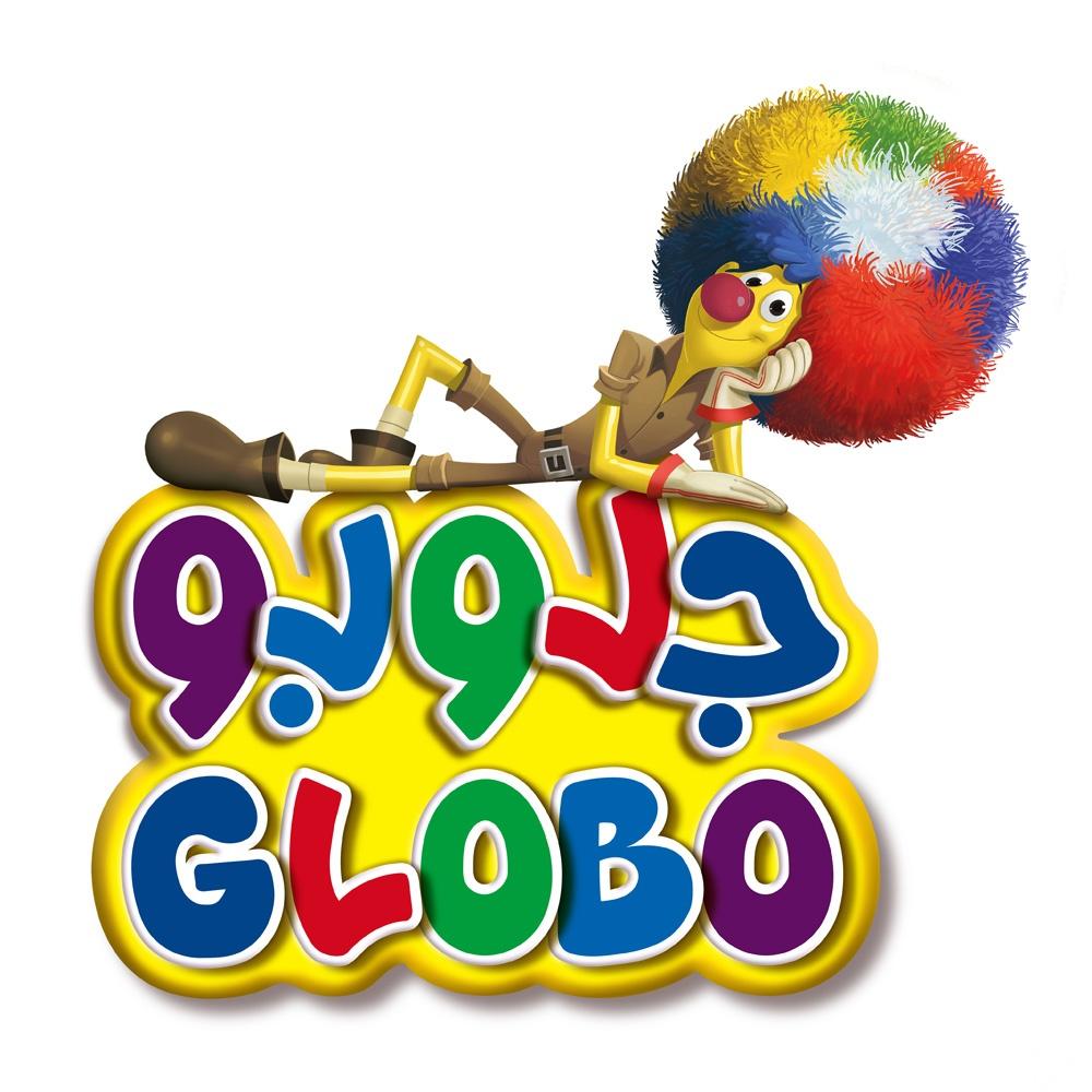 جلوبو القرية العالمية Globo dubai