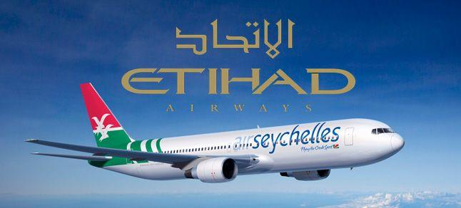شراكة الاتحاد للطيران و طيران سيشل