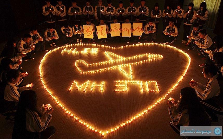 فقدان طائرة الخطوط الماليزية ام اتش 370