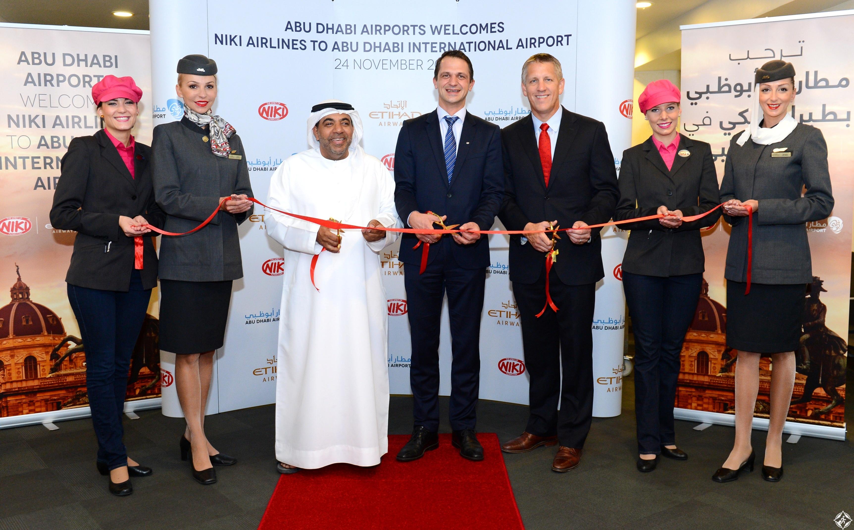 """رحلات """"طيران نكي"""" شريكة الاتحاد للطيران بالرمز من فيينا إلى أبوظبي"""
