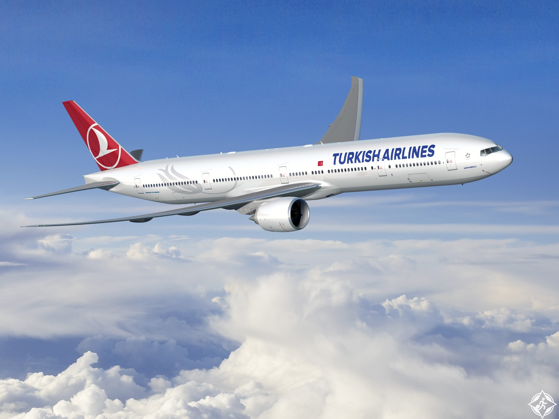 Turkish Airlines - الخطوط التركية