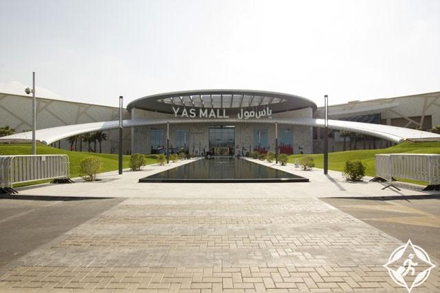 افتتاح أكبر متجر دبنهامز عالمي في ياس مول أبوظبي