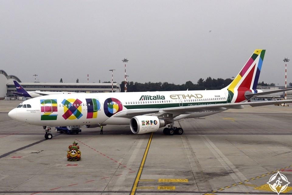 الاتحاد للطيران و اليطاليا اكسبو ميلانو 2015