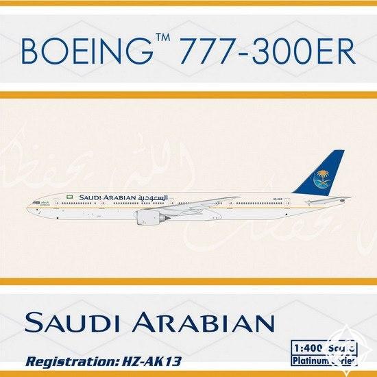 الخطوط-السعودية بوينج 777-300 ER