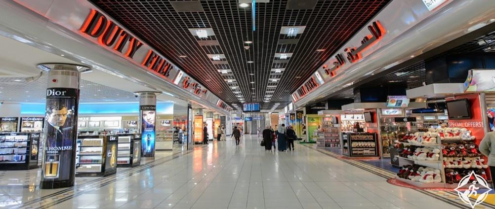 السوق الحرة البحرين