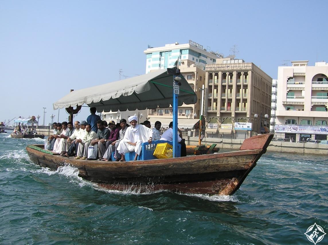 العبارات السياحية في دبي