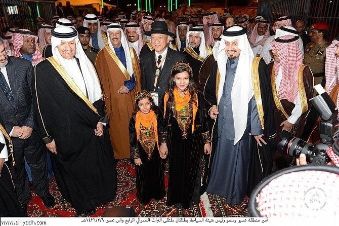تأسيس الشركة السعودية للضيافة التراثية