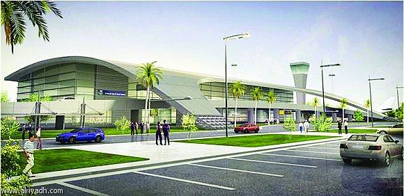 تصميم مطار عرعر الجديد