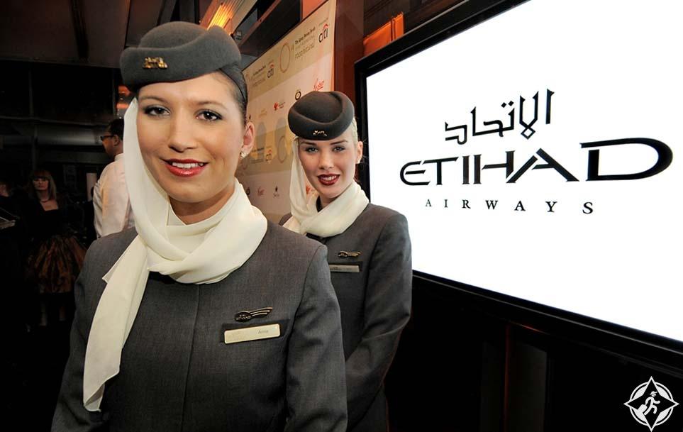 خدمات الاتحاد للطيران