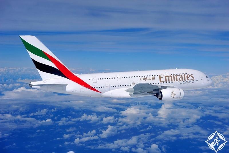 طيران-الامارات