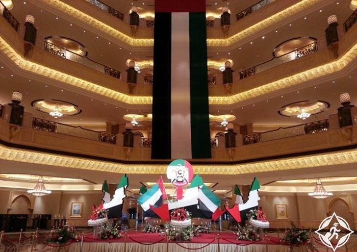 قصر-الامارات