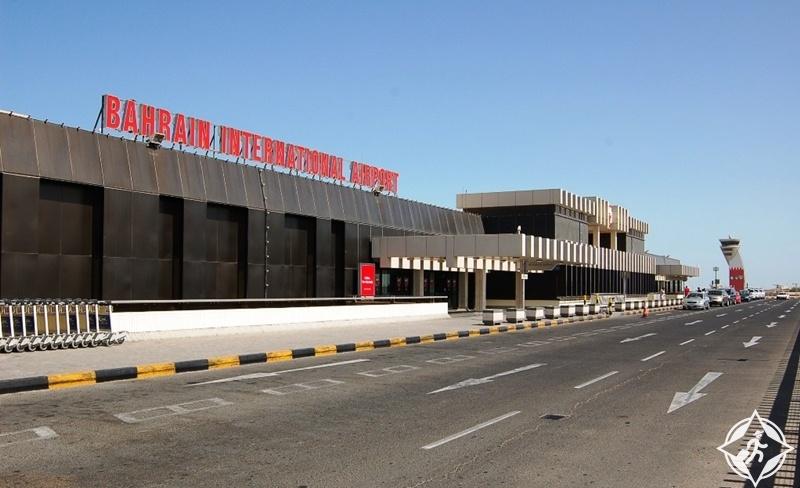 منتدى البحرين الدولي لتطوير المطارات