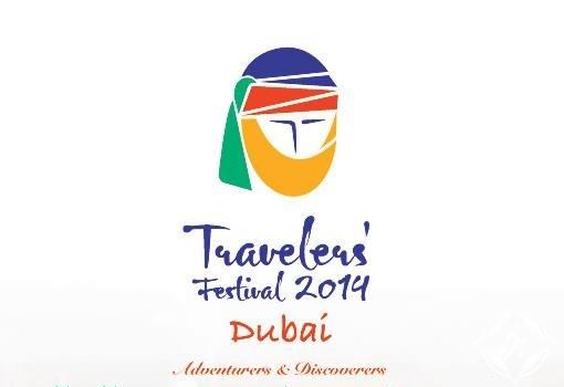 مهرجان الرحالة العالمي 2014 دبي